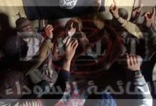 """صورة مجلس الأمن يضع اسم زعيم """"داعش"""" الجديد بلائحة العقوبات"""