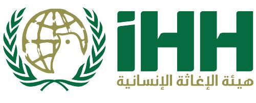 الإغاثة الإنسانية التركية İHH - بشرى سارة للسورين.. الإغاثة التركية تطلق حملة إلكترونية لدعم السوريين
