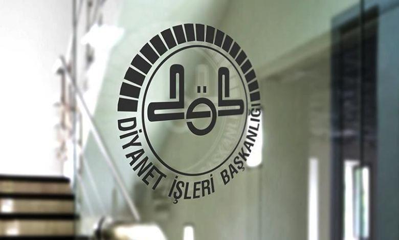 الشئون الدينية - تركيا:بدون صلاة العيد و دون أداء صلاة العيد في المساجد
