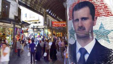 """صورة قرارات عاجلة لـ""""نظام الأسد"""" للسوريين خارج سوريا"""