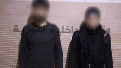 صورة سوري يقتل اطفاله الثلاثة بمساعدة زوجته الثانية … دمشق