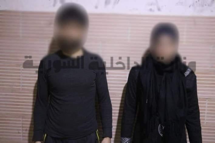 FB IMG 1589922140689 - سوري يقتل اطفاله الثلاثة بمساعدة زوجته الثانية ... دمشق
