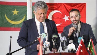 صورة تركيا: مستمرون بدعم موريتانيا في مواجهة