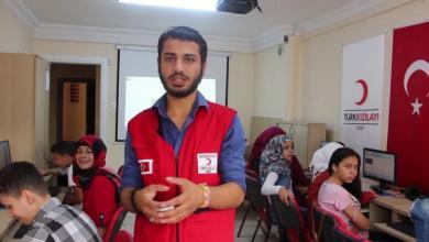صورة خبر سار للسوريين وقد بدأ التسجيل..بدعم من الهلال الأحمر التركي