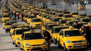 صورة قرار جديد من الداخلية التركية ل أصحاب سيارات الأجرة (التكاسي)
