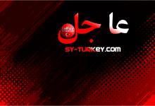 صورة تراجع يسجل لليرة السورية يحصد جزء من قيمتها المتداولة الاثنين