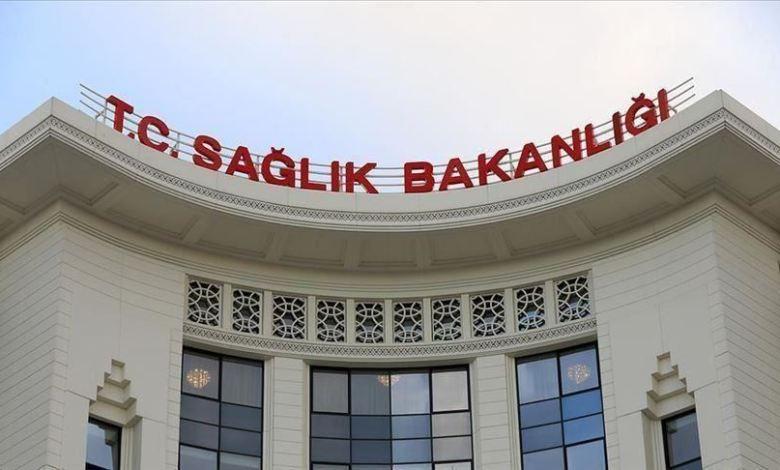 الصحة التركية - وزارة الصحة التركية إجراءات جديدة بشأن الشباب تحت سن 18 عاماً والمسنين فوق سن 65 عاماً