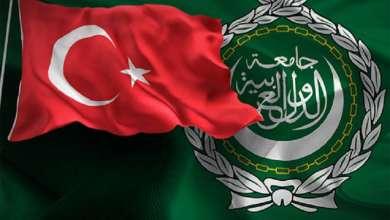 """صورة مبادرة السلام العربية-التركية و رَجَّة """" الإختيار الممكن"""" !"""