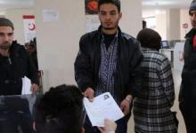 Photo of تعديل جديد على نظام حجز مواعيد تقييد عنوان النفوس في ولايتين تركيتين