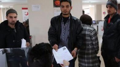 صورة تعديل جديد على نظام حجز مواعيد تقييد عنوان النفوس في ولايتين تركيتين