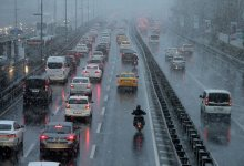 Photo of تركيا :الأرصاد الجوية تحذر من العواصف الرعدية في هذه المناطق