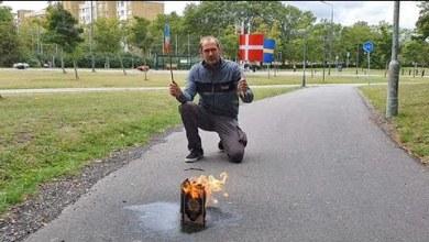 صورة المسلمون في السويد ينتفضون إثر قيام متطـ.ـرفين بحـ.ـرق القرآن الكريم أمام أحد المساجد في مالمو (فيديو)