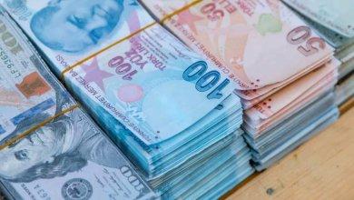 صورة أسعار الذهب والعملات مقابل الليرة السورية والتركية في تعاملات الأربعاء – Mada Post