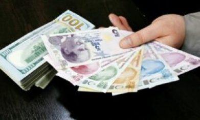 مقابل الدولار تعبيرية 1 300x181 - تراجع الليرة التركية أمام العملات الأجنبية اليوم الإثنين 11.01.2021