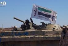 Photo of صحيفة: روسيا تسعى إلى تقليص الوجود التركي في منطقة إدلب