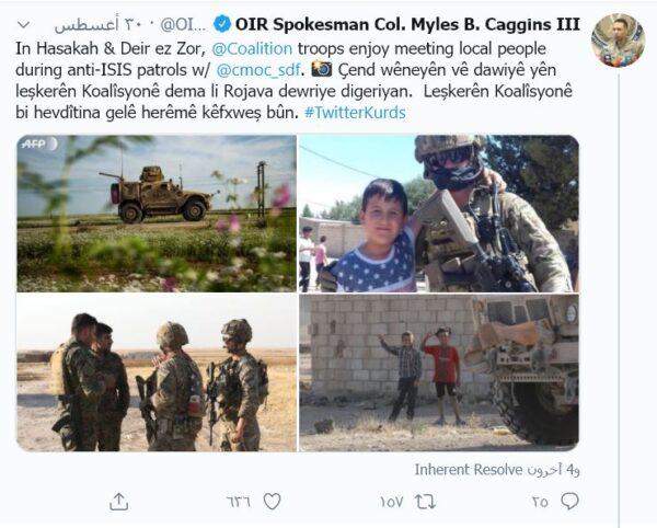 أمريكي في تويتر مواقع التواصل 600x482 - طفل سوري يدخل إحدى القواعد العسكرية الأمريكية وأصدقاؤه يرقصون قربها (فيديو) - Mada Post