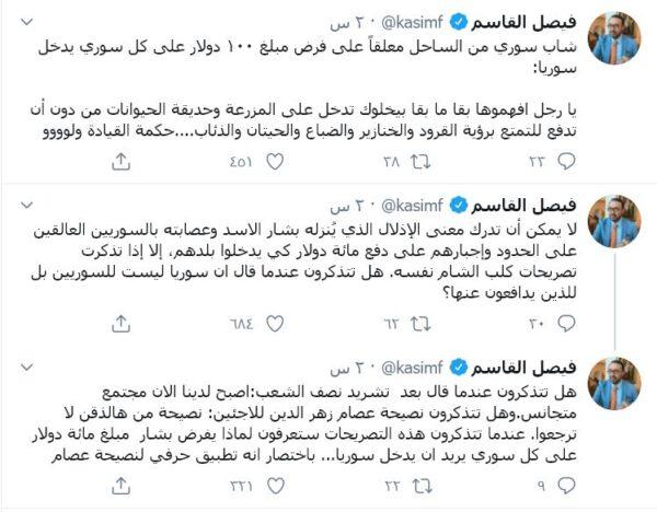 """القاسم تويتر 600x468 - فيصل القاسم: لهذه الأسباب """"يخسر"""" بشار الأسد أكبر مواليه - Mada Post"""