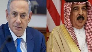 صورة على خطى الإمارات.. البحرين تعلن تطبيع علاقاتها مع إسرائيل