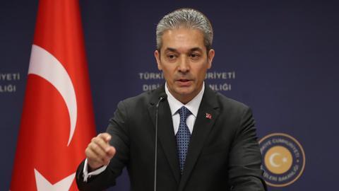 1599426595 4338237 2378 1339 16 78 - تركيا تستنكر إدراج أيديولوجية PKK الإرهابي في كتاب مدرسي بفرنسا