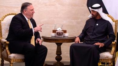 صورة بتحريض أمريكي.. هل يغذي اتفاق التطبيع مع إسرائيل العداء الإماراتي الإيراني؟