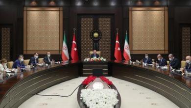 صورة خلاصات من TRT عربي: 9 سبتمبر/أيلول 2020