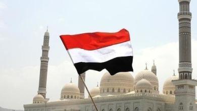 صورة اليمن يطالب بإنهاء لتمرد المجلس الانتقالي المدعوم إماراتياً بسقطرى