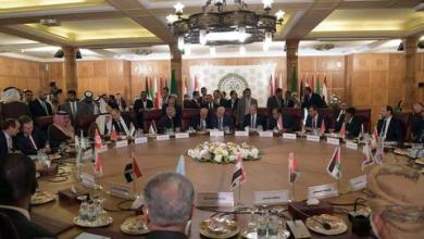 """صورة الجامعة العربية تواجه انتقادات لـ""""فشلها"""" بإدانة التطبيع الإماراتي"""