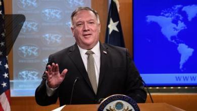 صورة نثق بإمكانية الحل الدبلوماسي شرقي المتوسط