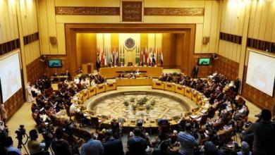 """صورة """"قاعة أفراح"""".. حملة افتراضية ساخرة من الجامعة العربية تلقى تفاعلاً واسعاً"""