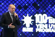 Photo of اعتبر من التاريخ ولا تعطِ تركيا دروساً في الإنسانية