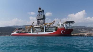 """صورة سفينة """"القانوني"""" التركية تقترب من التنقيب في البحر الأسود"""