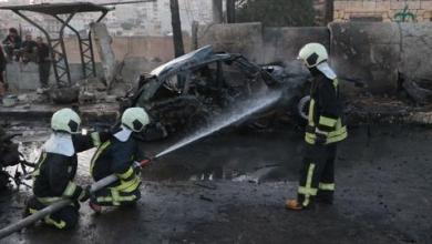 صورة سوريا.. ارتفاع عدد قتلى تفجير عفرين الإرهابي إلى 9