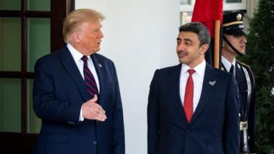 صورة استعدادات بالبيت الأبيض لتوقيع اتفاق التطبيع بين الإمارات والبحرين وإسرائيل