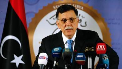 """صورة ليبيا.. السراج يبدي """"رغبته الصادقة"""" في تسليم مهامه بموعد أقصاه نهاية أكتوبر"""