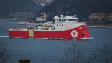 صورة تركيا تعلن مواصلة التنقيب عن النفط شرقي المتوسط