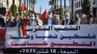 صورة من المنامة إلى الرباط مروراً بأبين.. تواصل الرفض الشعبي العربي للتطبيع