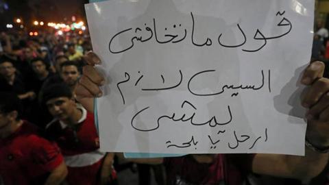احتجاجات مصر.. حراك جديد تقوده القرى والهوامش