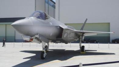 """صورة بلومبيرغ تكشف عن تقدم الإمارات رسمياً بطلب لشراء طائرات """"F-35"""" الأمريكية"""