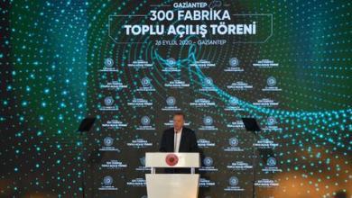 صورة خلاصات من TRT عربي: 27 سبتمبر/أيلول 2020