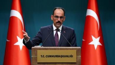 صورة مباحثات تركية مع الولايات المتحدة وأذربيجان حول الاعتداءات الأرمينية