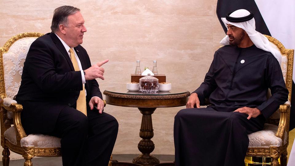 قال بومبيو إن الإمارات وإسرائيل تنظران إلى إيران على أنها خطر كبير - صورة أرشيفية