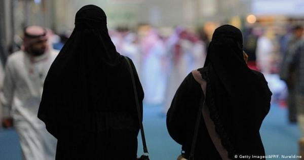 18883181 303 - بعد زواجه من الثانية.. سعودية تفاجئ زوجها بهدية غير متوقعة (فيديو)