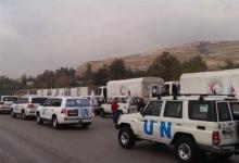 Photo of أزمة الوقود تطال الأمم المتحدة في سوريا.. وهذه التفاصيل (صورة)