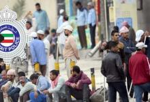 صورة الكويت تحسم الجدل بشأن عودة الوافدين حاملي الإقامات المنتهية