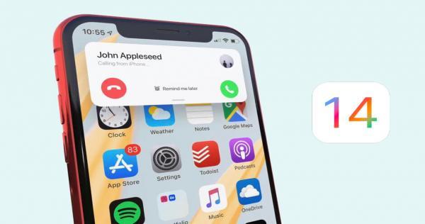 """8041a653bf72d679c5e2cc79d343e5c9 - """"أبل"""" تكشف عن 5 مزايا """"غير مسبوقة"""" لأصحاب هواتف """"آيفون"""" مع تحديث iOS 14"""