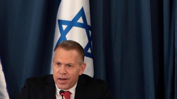 8350978 3237 1823 1278 428 - مندوب إسرائيل بالأمم المتحدة يغادر القاعة الأممية إثر انتقادات أردوغان