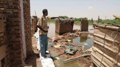 صورة فيضانات السودان تعمّق الأزمة الاقتصادية وترفع نسبة الفقر