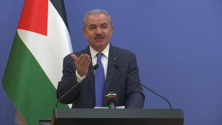 رئيس الوزراء الفلسطيني يصف مراسم توقيع اتفاقات التطبيع بين إسرائيل والإمارات والبحرين المقررة بواشنطن بأنها