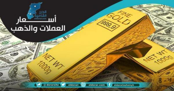 89 11 17 1 307 - الليرة السورية تعاود الهبوط مجددًا أمام الدولار.. وإليكم نشرة الأسعار