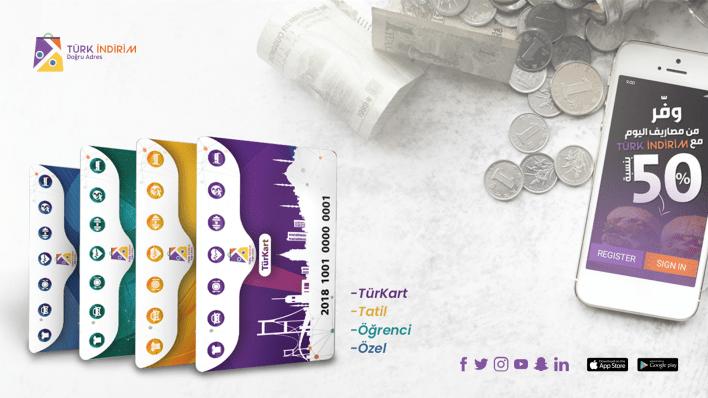 Grbtna - ترك إندريم .. بطاقة تقدم تخفيضات وعروض مميزة لجميع المقيمين في إسطنبول – الوسيلة